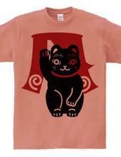 黒まねき猫
