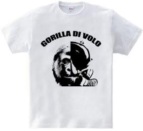 Gorilla di volo