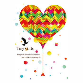 Tiny Gifts