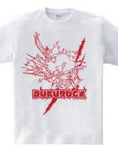 dokurock2