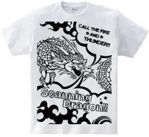 Scanning Dragon!!