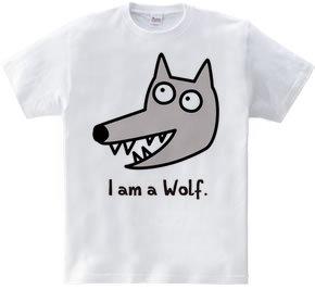 やさしいオオカミ