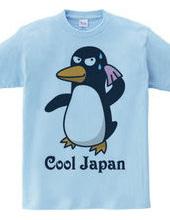 Coolペンギン