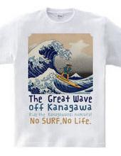 The Great Wave off Kanagawa(CHO-MIN)