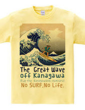 The Great Wave off Kanagawa(CHO-MIN)