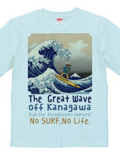 The Great Wave off Kanagawa  CHO-MIN)