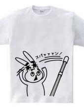 剣道 ウサギの耳カット・両面