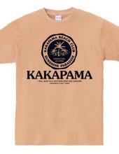 カカパマ・パームツリー