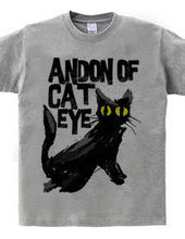 Andon of Cat Eye (黒猫)