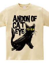 Andon of Cat Eye (黒猫)