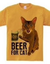 Nobigao  Beer Cat