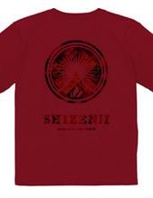 SHIZENJI Logo Summer version