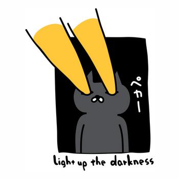 闇を照らすネコ