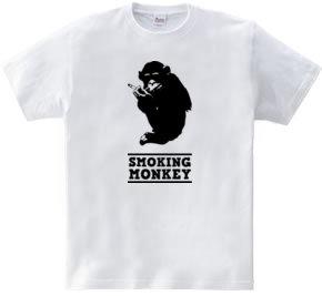 Smoking Monkey
