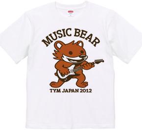 music bear