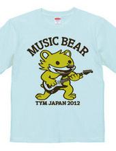 music bear 2