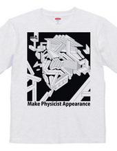 物理学者の出現