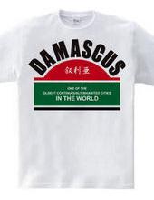 ダマスカス_02