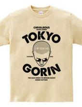 男気デザイン 東京五厘刈り TOKYOGORIN