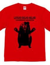 Living Dead Bear ゾンビのクマさん