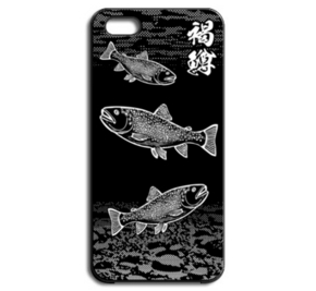 BROWN TROUT_W_iP5