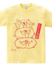 コグマさん兄弟Tシャツ