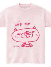 ヘルプミーTシャツ