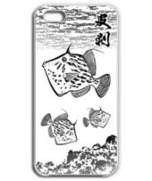 KAWAHAGI_K_iP5