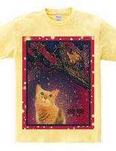 Nostalgic? Cat T shirt