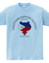 flag style Philippine charity support d