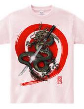 Dragon Katana4
