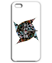 Sowa Symphony motion iphone case