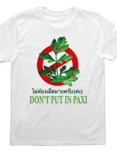 Do not put 'coriander'.  TYPE: