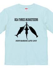海の三銃士