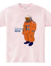 astrobear orange