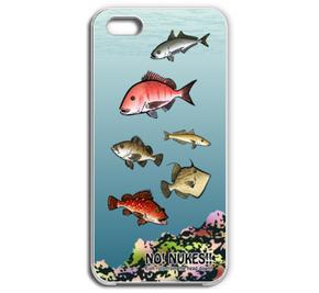 FISHING1_C_iP5