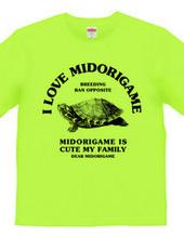 ミドリガメ飼育禁止反対