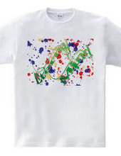 eternal mind