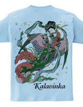Kalavinka〜かりょうびんが〜