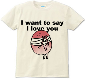 I_want_to_say_I_love_you