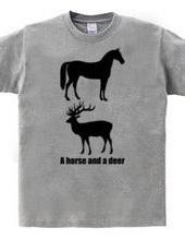 馬と鹿 2014
