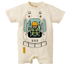 ロンパース/ 重機ちゃん