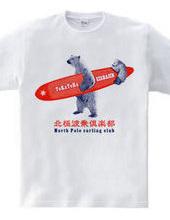 PolarBearSurferClub2