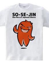 【ソーセー人】日本のお弁当のニューヒーロー!?