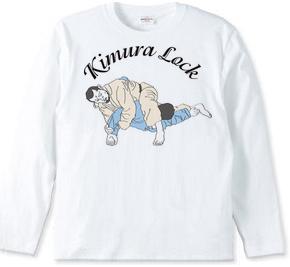 kimura lock