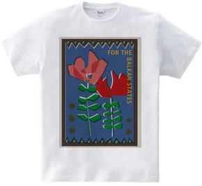Flower for the BALKAN STATES
