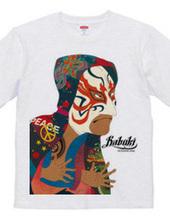 Kabuki eccentric