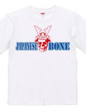 JapaneseBone