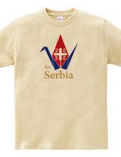 折り鶴 for Serbia