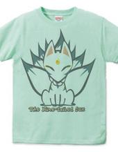 九尾の狐2